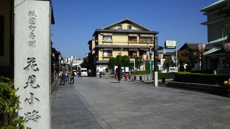 祗园 / 京都松荣旅馆