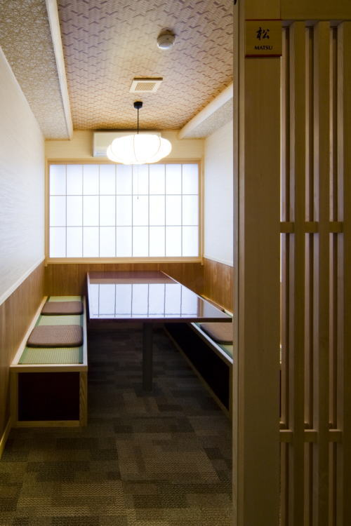 餐廳「錦小路」 / 京都松榮旅館