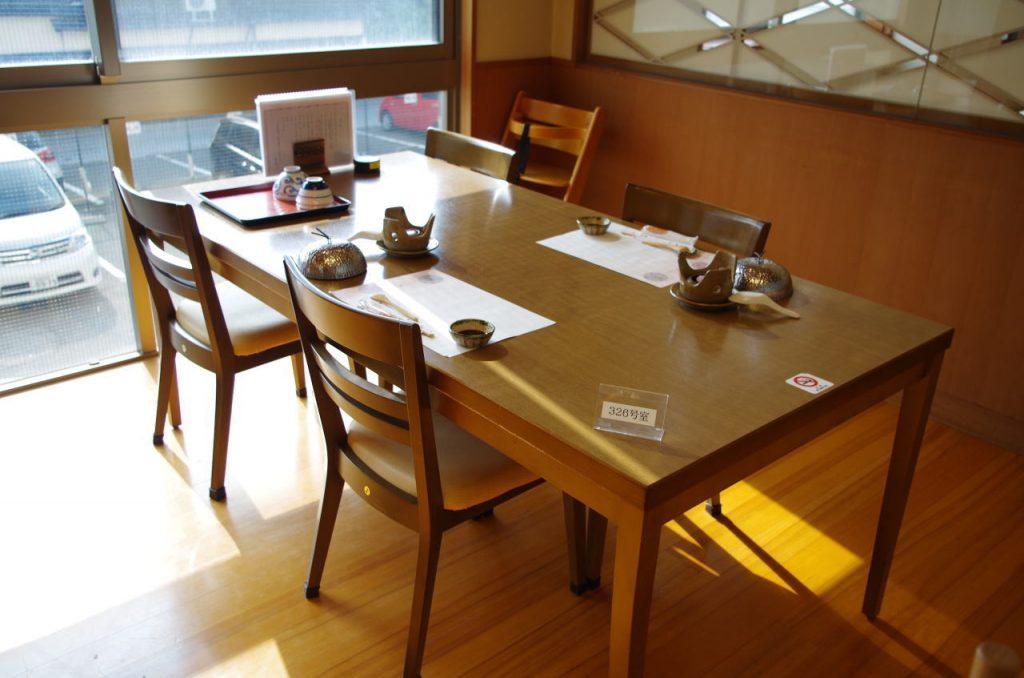 花車 食事処2 / 京都 旅館 松栄