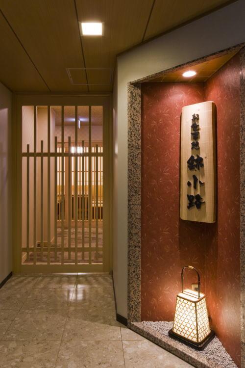 食事処 錦小路入口 / 京都 旅館 松栄
