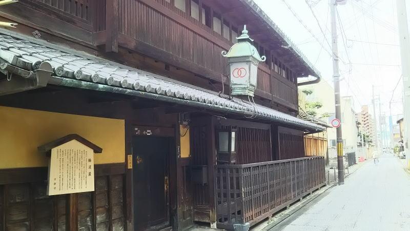 輪違屋 / 京都 旅館 松栄