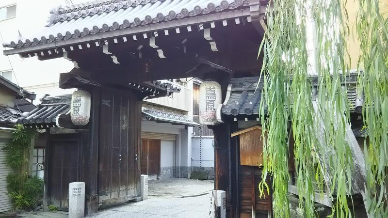 島原大門 / 京都 旅館 松栄
