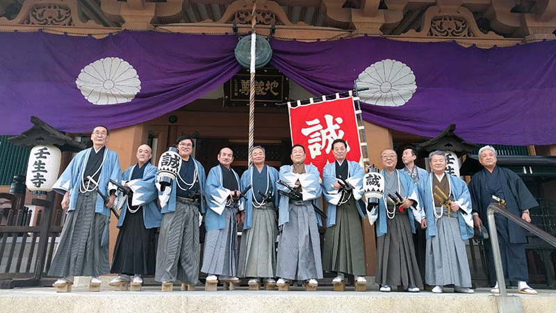 京都鉄道博物館 / 京都 旅館 松栄